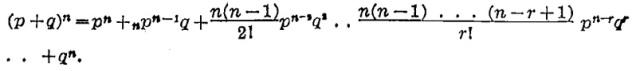 07 formula