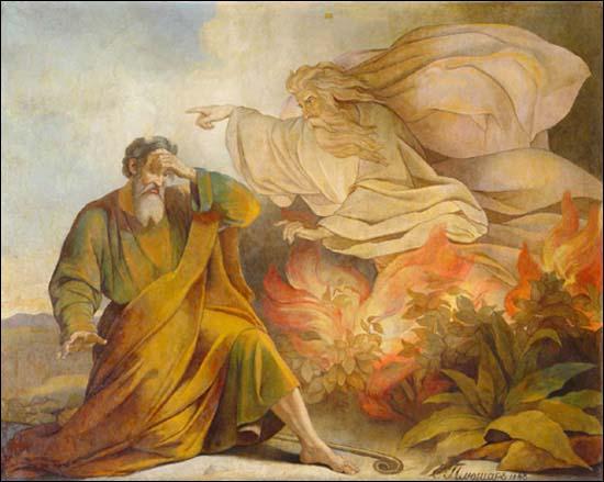 The Moses-God Fight - Yahweh burning bush