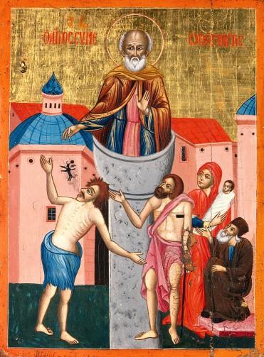 V0017502 Saint Simeon Stylites the elder.