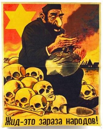 russian_antisemitic_poster